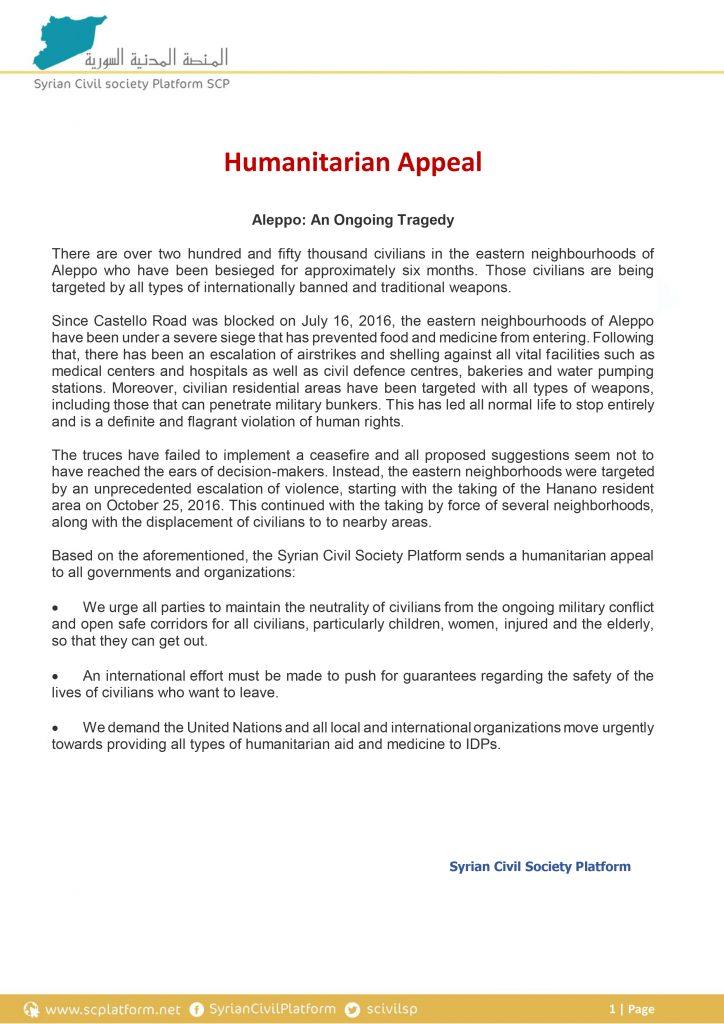 humanitarian-appeal