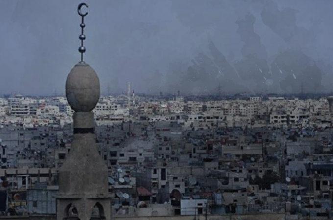 المرسوم 16 /2018 الخاصّ بوزارة الأوقاف  اتّجاه نحو الدولة الدينيّة في سورية