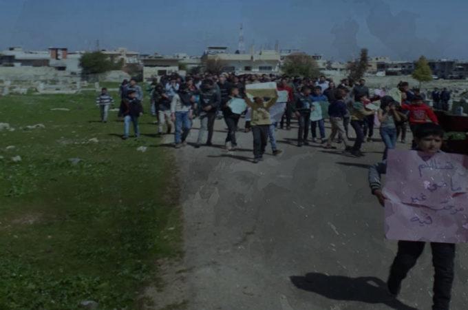 محافظة درعا بعد سيطرة النظام السوري عليها