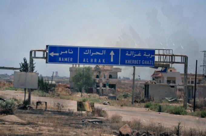 الوضع في محافظة درعا بعد سيطرة النظام عليها خلال شهر أيّار